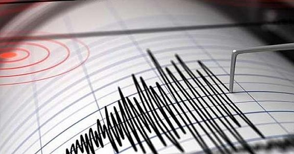 Son Dakika 5.7 büyüklüğünde deprem